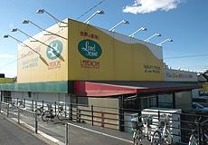 西白井店 接客サービス日本一を目指している健康スーパー ランド