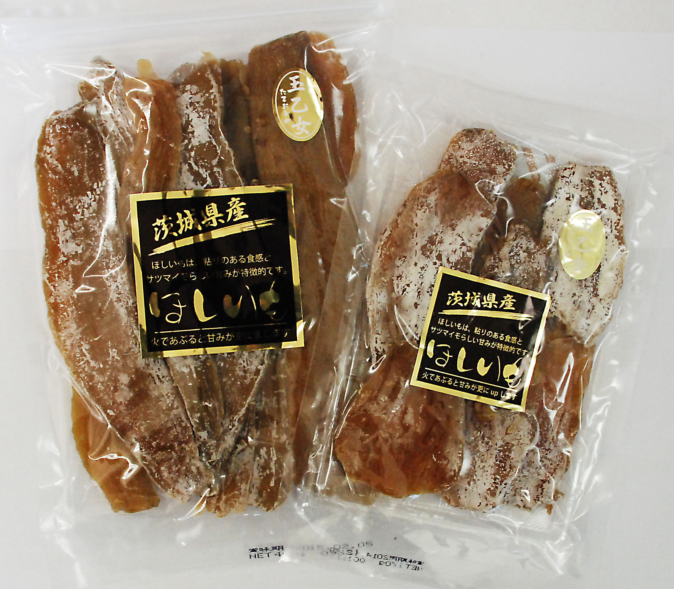 干し芋(玉乙女170g&400g)