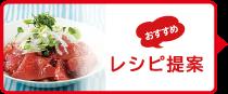 201504レシピ