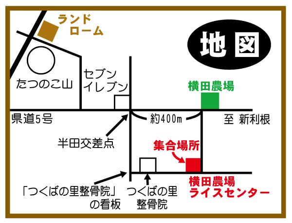稲刈り2015地図