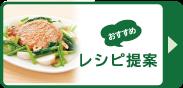 201612レシピ