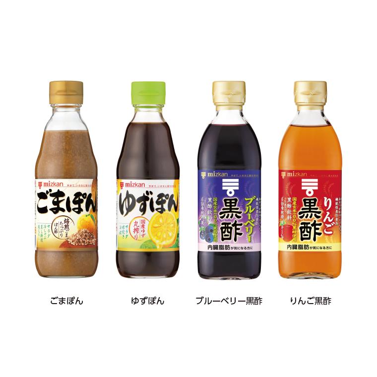 ぽん酢シリーズ&黒酢シリーズ