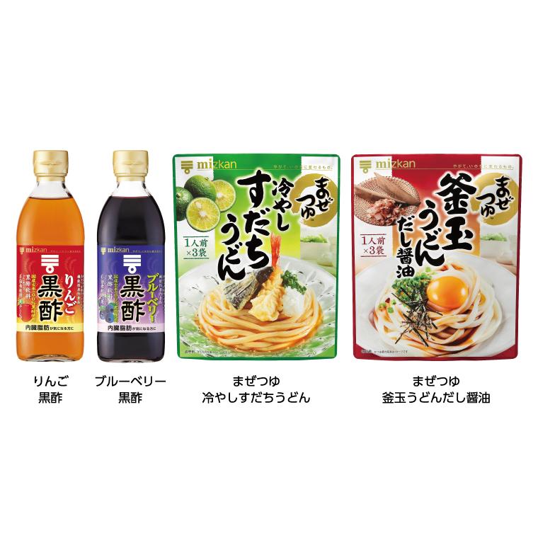 黒酢シリーズ&まぜつゆシリーズ
