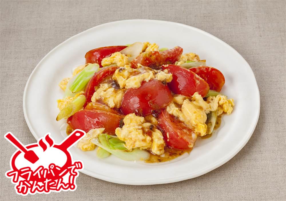 トマトとふわふわたまごのドレッシング炒め