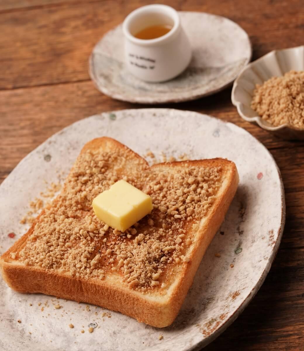 はちみつバターアーモンドすりごまトースト