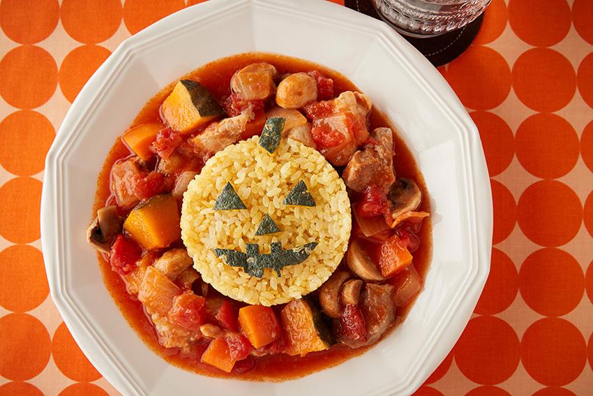 ゴロゴロかぼちゃのトマトシチューライス